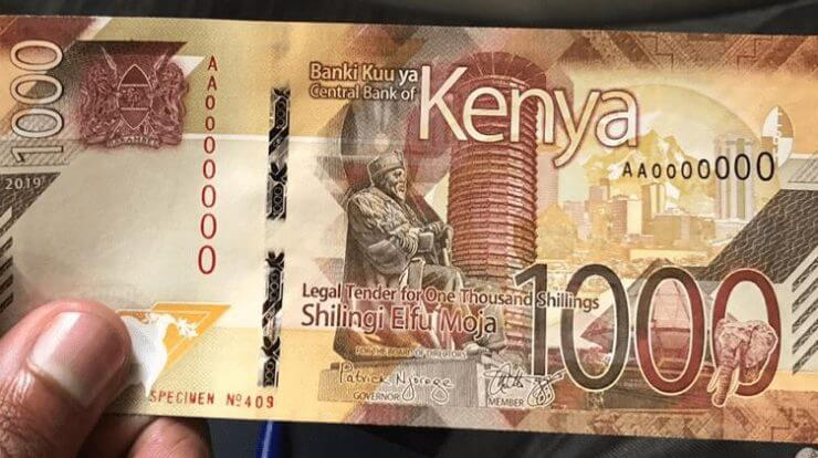 New 1000 Shillings Bank Note